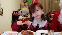 大胃王密子君节日系列之圣诞节,谢谢圣诞老人帮我准备的圣诞蛋糕和火鸡,吃播吃货美食!