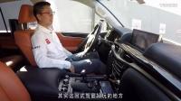 新车评网迪拜试驾雷克萨斯LX570视频 爱卡汽车 胖哥试车 汽车之家 晓敏试车