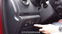 新车评网试驾长安CS15视频 爱卡汽车 胖哥试车 汽车之家 晓敏试车