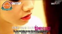丑女变美女的化妆视频 如何学化妆视频Wengie 3款眼线让妆容风格随意切换 如何化淡妆