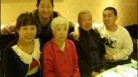 吉林省房氏宗亲文化联谊会2016年12月10号年会视频