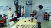【神风猫】假面骑士游戏机09