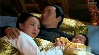 倾世皇妃(第42集)TV超清林心如霍建华经典古装电视剧