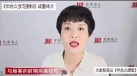 韩式半永久妆培训3韩式半永久雾眉(26)3绣眉和纹眉哪个好