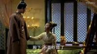 倾世皇妃(第08集)TV超清林心如霍建华经典古装电视剧