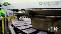 乳胶枕和乳胶床垫的制作视频