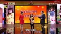 2016-12-25养生堂 揭露家中肺癌帮凶 防癌佳品苹果皮