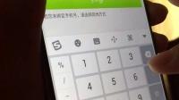 MATE 9手机出现卡顿、死机、应用无法使用