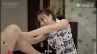 《屌丝男士系列》美女去洗脚城做按摩小妹,结果遭客人一顿嫌弃!.mp4