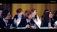 DHV女王团队首届核心领导人会议