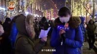 路人中国近代史知识测试 毛主席生日快乐 今日中国 如您所愿