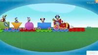 米老鼠和唐老鸭国语版 米老鼠和米奇妙妙屋 米奇开火车
