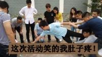 衡阳市奥升学校宣传片2016.12.26