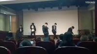 张艺兴舞蹈教程 www.dsdou.com
