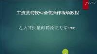跛牛-北京赛车微信群的软件视频教程B20Z8