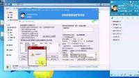 迅捷微信聊天记录恢复软件的软件视频教程PT86V