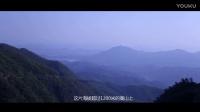 山岚茶堂 The mountain tea Hall