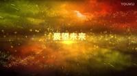 2017年河南财经政法大学社会学系元旦晚会