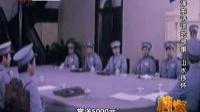 毛泽东诗词的故事 山水抒怀 161226