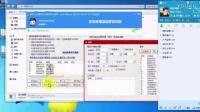 微信聊天记录怎么恢复的软件视频教程X0R86