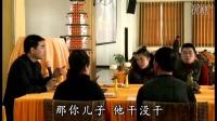 果报15-阴阳先生(人生百事指南)