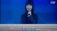 彩云伴海鸥,多么经典的影视剧歌曲,她唱得是最好听的版本