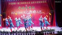 电视广场舞大赛【天海长城】小树林快乐健身队—在线播放—大铁棍网,视频高清在线观看