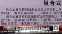 浦东台12月23日:高校学子聚焦临港发展,努力提高综合素质