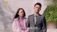 陈乔恩搂神秘男亲密无间 见记者毫不避讳 161227