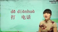 考取2017年上海对外汉语专业资质获赴韩就业机会 儒森汉语