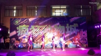 2016年广西大学商学院迎新晚会Whistle