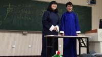 北京市非著名相声表演艺术家 xx阳作品《美国之旅》