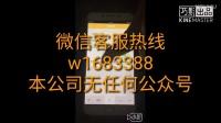 微信QQ红包扫雷埋雷技巧设置尾数大小软件-控制微信QQ红包尾数0-9金额大小软件6D4B8