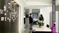 【設計家】第211集Part 1-為自己的房子注入屬於自家的記憶點 聯寬室內裝修有限公司 王