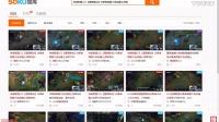 揭露中国最大的盗版网站《爱奇艺》,明着是正版,反复告人侵权,其实就是个偷录网站