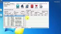 微信聊天记录恢复软件的软件视频教程FH044