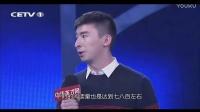 《职来职往》20161224:穿青族可爱姑娘爱销售 马敏潘博文求职成功