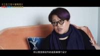 《三生三世十里桃花》曝动作特辑 优酷即将全网首播