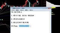 【股票技术】老股民实战讲解筹码分布选牛股的