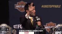 UFC选手之间的口舌之争