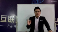 李佩洪--资源模式(解决发展壮大的问题)(一)