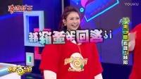 【娛樂百分百】2016.12.26(一)百分百遊戲王 - 愷樂