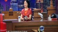 金星秀20161228本期嘉宾 赵立新