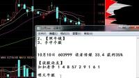股票技术分析 股票行情分析 炒股入门 炒股教程
