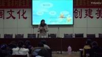 茌平县妇联--考试前后手机如何有效支持孩子提升成绩