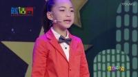 王子莲《儿童星闻联播》