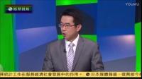 日媒偷拍中国国产航母照片 军报:让人警醒