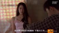 韩国电影 吸血刑警罗道烈吻戏和亲热戏不断