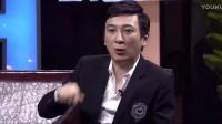 王思聪解读王菲演唱会万元票价内幕