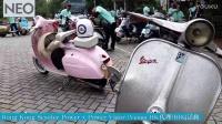 【复古VESPA 香港BBQ活动】港台重机车#摩托车#中文